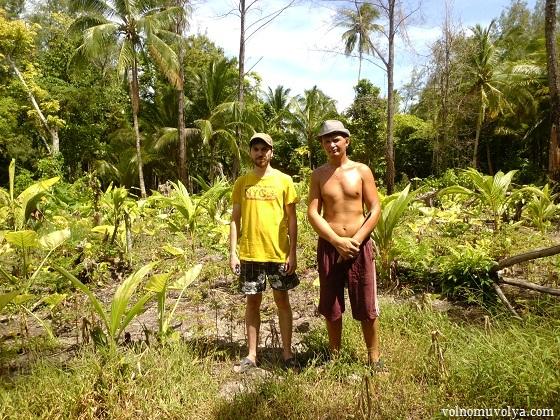 Олег и Макс на острове Най