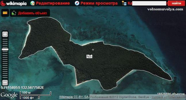 Nai-island