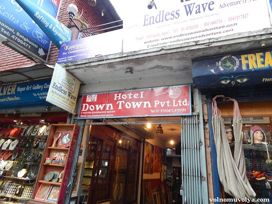 DownTown Hotel Thamel
