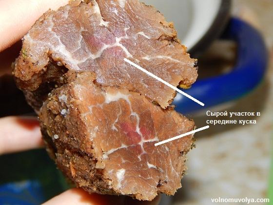 засол-мяса